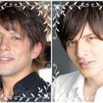 【画像】城田優の兄弟や姉妹はハーフ顔で似てるの?イケメン?かわいい?