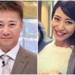 武田舞香は中居正広の2019現在も熱愛彼女!顔画像やプロフィール!