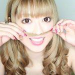 菊地亜美の姉画像!インスタ似てると話題!キャバ嬢で名前はるり?