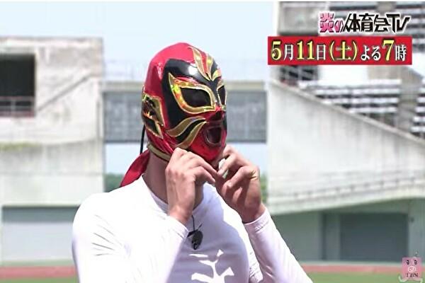 炎の体育会TV(5/11)陸上イケメンマスクマンの正体や素顔は誰?