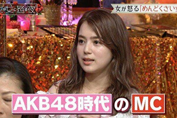 奥真奈美(元AKB48)に整形発言をした「しじみ目」メンバーは誰?ネットの予想まとめ!