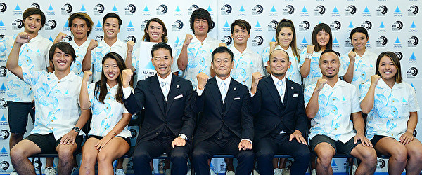 波乗りジャパンメンバー/サーフィン日本代表・女子【2020年オリンピック】