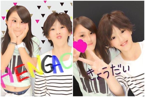 道枝駿佑の姉が彼女と間違えられたプリクラ画像とは!
