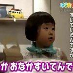 村上知子(森三中)の子供(娘)の名前や年齢!はじめてのおつかい出演も!