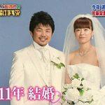 田中史朗の嫁(妻)は笑顔がかわいい!子供の名前や画像も調査!