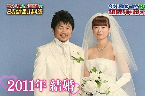 画像】田中史朗の嫁(妻)は笑顔がかわいい!子供の名前も調査