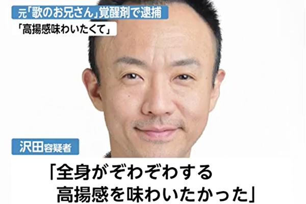 沢田憲一wikiプロフ&経歴!にこにこぷん歌のおにいさんの顔画像も!