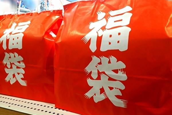 セシルマクビー福袋2020中身ネタバレ!ネット予約&店舗発売日や再入荷や値段種類!