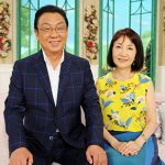 池田明子wikiプロフ!梅沢富美男の妻で再婚?フィトセラピスト?