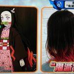 鬼滅カラーの髪型(アニ髪)が注文できる美容室はどこ?口コミや料金も!