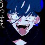 ado(歌手)の素顔写真は?椎名林檎に似てるという理由やおすすめ曲を紹介!