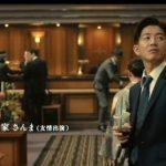 【マスカレードナイト&ホテル】さんまの友情出演シーンはどこ?